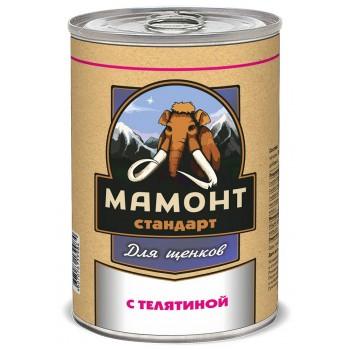 Мамонт Стандарт Телятина влажный корм для щенков жестяная банка 0,97 кг