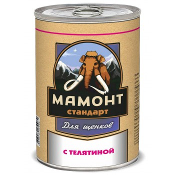 Мамонт Стандарт Телятина влажный корм для щенков жестяная банка 0,34 кг
