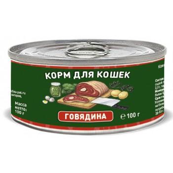 Solid Natura / Солид Натура Holistic Говядина влажный корм для кошек жестяная банка 0,1 кг