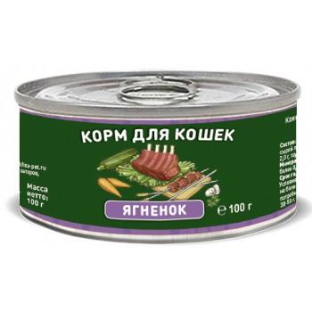 Solid Natura / Солид Натура Holistic Ягнёнок влажный корм для кошек жестяная банка 0,1 кг