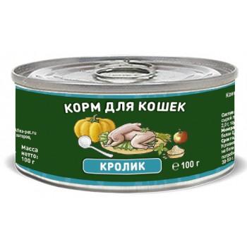 Solid Natura / Солид Натура Holistic Кролик влажный корм для кошек жестяная банка 0,1 кг