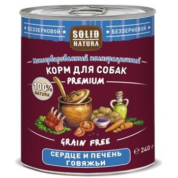 Solid Natura / Солид Натура Premium Сердце и печень говяжьи влажный корм для собак жестяная банка 0,24 кг