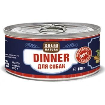 Solid Natura / Солид Натура Dinner Говядина влажный корм для собак жестяная банка 0,1 кг