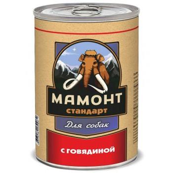 Мамонт Стандарт Говядина влажный корм для собак жестяная банка 0,34 кг
