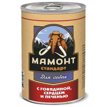 Мамонт Стандарт Говядина, сердце и печень влажный корм для собак жестяная банка 0,34 кг