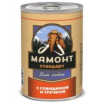 Мамонт Стандарт Говядина с гречкой влажный корм для собак жестяная банка 0,34 кг