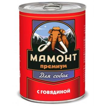 Мамонт Премиум Говядина фарш влажный корм для собак жестяная банка 0,34 кг
