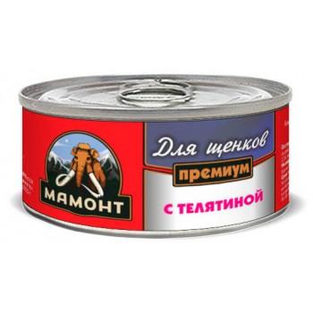 Мамонт Премиум Телятина фарш влажный корм для щенков жестяная банка 0,1 кг