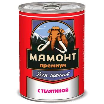 Мамонт Премиум Телятина фарш влажный корм для щенков жестяная банка 0,34 кг