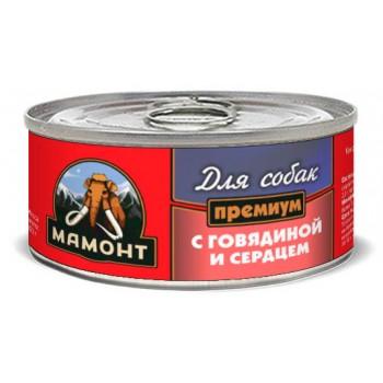 Мамонт Премиум Говядина с сердцем фарш влажный корм для собак жестяная банка 0,1 кг