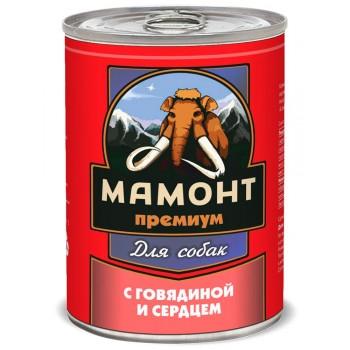 Мамонт Премиум Говядина с сердцем фарш влажный корм для собак жестяная банка 0,34 кг