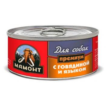 Мамонт Премиум Говядина с языком фарш влажный корм для собак жестяная банка 0,1 кг