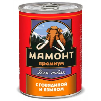 Мамонт Премиум Говядина с языком фарш влажный корм для собак жестяная банка 0,34 кг