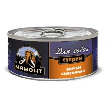 Мамонт Суприм Бычьи семенники влажный корм для собак жестяная банка 0,1 кг