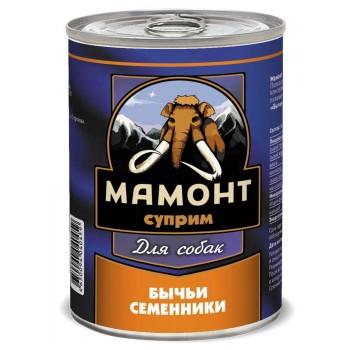 Мамонт Суприм Бычьи семенники влажный корм для собак жестяная банка 0,34 кг