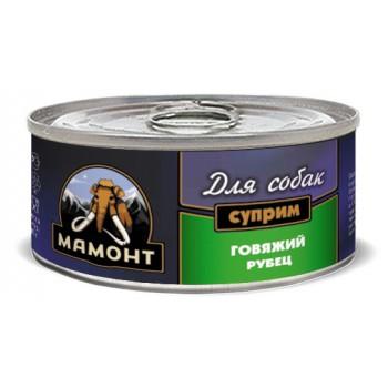 Мамонт Суприм Говяжий рубец влажный корм для собак жестяная банка 0,1 кг
