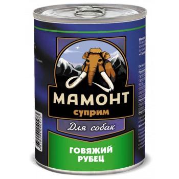 Мамонт Суприм Говяжий рубец влажный корм для собак жестяная банка 0,34 кг