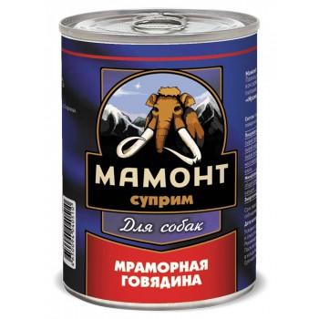 Мамонт Суприм Мраморная говядина влажный корм для собак жестяная банка 0,34 кг