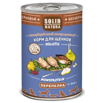 Solid Natura / Солид Натура Holistic Перепёлка влажный корм для щенков жестяная банка 0,34 кг