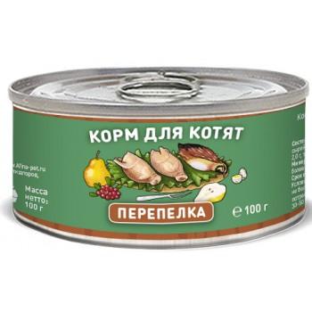 Solid Natura / Солид Натура Holistic Перепёлка влажный корм для котят жестяная банка 0,1 кг