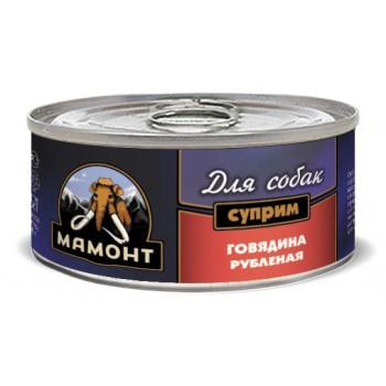 Мамонт Суприм Говядина рубленая влажный корм для собак жестяная банка 0,1 кг