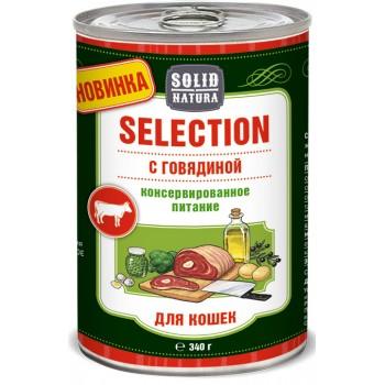 Solid Natura / Солид Натура Selection с говядиной влажный корм для кошек жестяная банка 0,34 кг