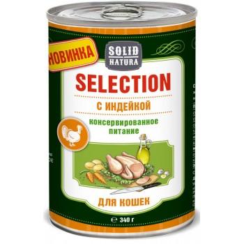 Solid Natura / Солид Натура Selection с индейкой влажный корм для кошек жестяная банка 0,34 кг