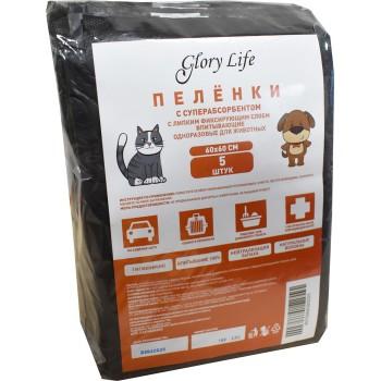 Glory Life / Глори Лайф c суперабсорбентом и липким фиксирующим слоем одноразовые для животных чёрные 5 шт пеленка 60x60 см