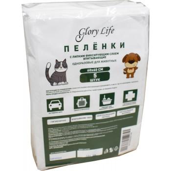 Glory Life / Глори Лайф c липким фиксирующим слоем одноразовые для животных белые 5 шт пеленка 60x60 см