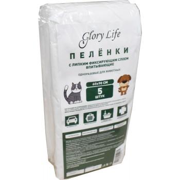 Glory Life / Глори Лайф c липким фиксирующим слоем одноразовые для животных белые 5 шт пеленка 60x90 см