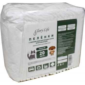 Glory Life / Глори Лайф c липким фиксирующим слоем одноразовые для животных белые 20 шт пеленка 60x40 см