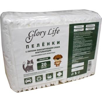Glory Life / Глори Лайф c липким фиксирующим слоем одноразовые для животных белые 20 шт пеленка 60x60 см