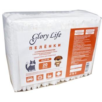 Glory Life / Глори Лайф c суперабсорбентом и липким фиксирующим слоем одноразовые для животных белые 20 шт пеленка 60x60 см