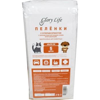 Glory Life / Глори Лайф c суперабсорбентом и липким фиксирующим слоем одноразовые для животных белые 5 шт пеленка 60x90 см