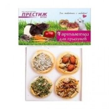 Престиж Тарталетки для грызунов, 50 гр