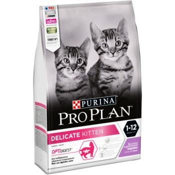 Pro Plan / Про План сухой корм д/котят с чувствительным пищеварением, Индейка, 400 гр