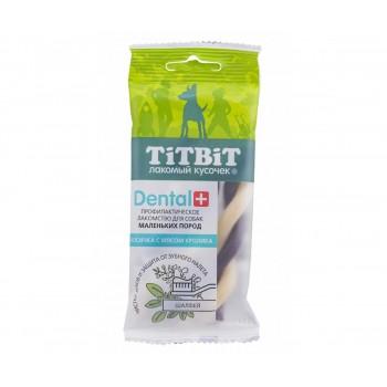 TitBit / ТитБит ДЕНТАЛ+ Косичка с мясом кролика для собак маленьких пород (16 шт)