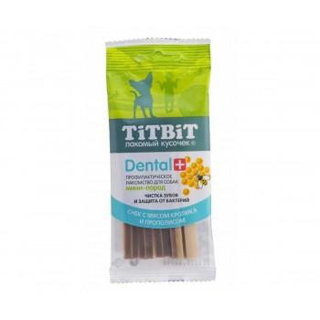 TitBit / ТитБит ДЕНТАЛ+ Снек с мясом кролика для собак мини-пород (23 шт)