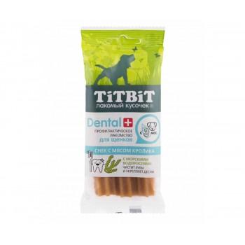 TitBit / ТитБит ДЕНТАЛ+ Снек с мясом кролика для щенков средних и крупных пород (14 шт)