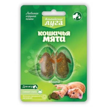 Альпийские луга Кошачья мята пресованная (мышки) 17,5 гр