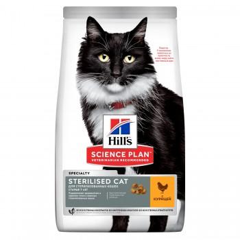 Hill's / Хиллс 605263 Senior Vitality Mature Adult 7+ сух.д/пожилых кошек Курица 1,5 кг