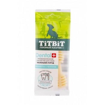 TitBit / ТитБит ДЕНТАЛ+ Зубочистка с творогом для собак маленьких пород (26 шт)