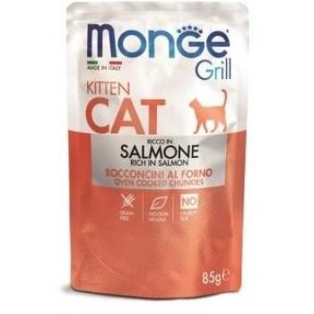 Monge / Монж Cat Grill Pouch паучи для котят норвежский лосось 85г
