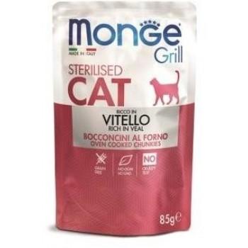 Monge / Монж Cat Grill Pouch паучи для стерилизованных кошек итальянская телятина 85г