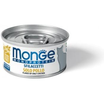 Monge / Монж Cat Monoprotein мясные хлопья для кошек из курицы 80г