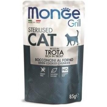 Monge / Монж Cat Grill Pouch паучи для стерилизованных кошек итальянская форель 85г