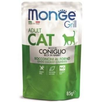 Monge / Монж Cat Grill Pouch паучи для взрослых кошек итальянский кролик 85г