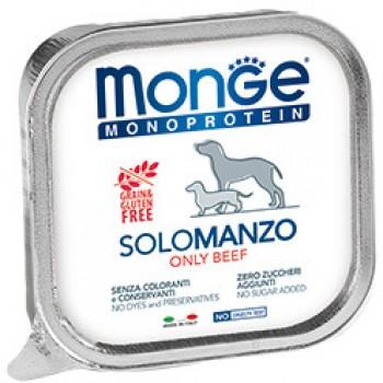 Monge / Монж Dog Monoprotein Solo консервы для собак паштет из говядины 150г