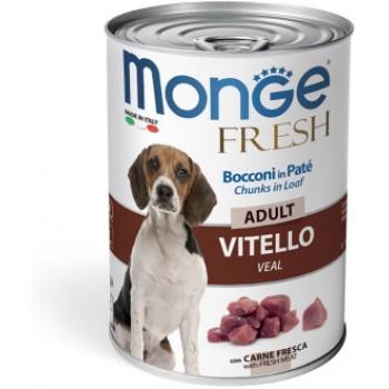Monge / Монж Dog Fresh Chunks in Loaf консервы для собак мясной рулет телятина 400г