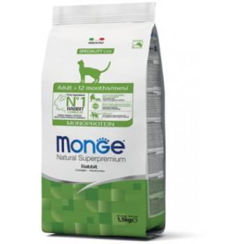 Monge / Монж Cat Monoprotein Adult Rabbit корм для взрослых кошек с кроликом 1,5 кг